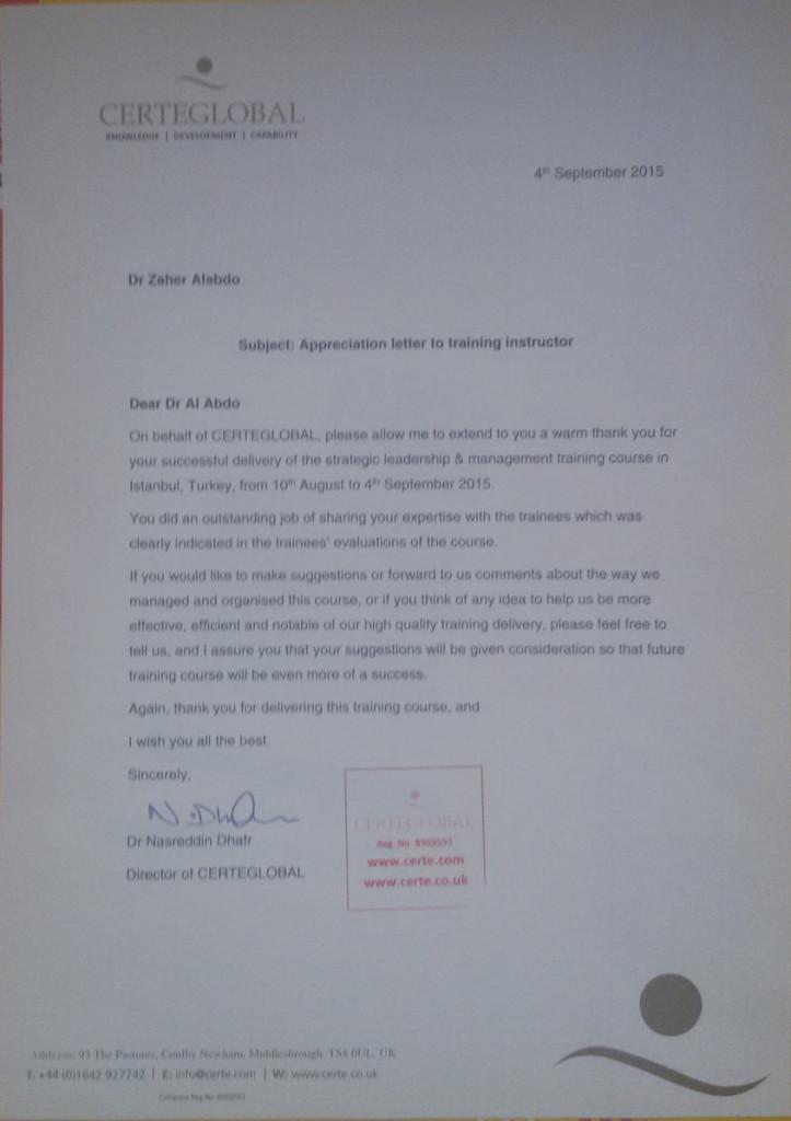 zaher alabdo certe global شهادات تدريب زاهر بشير العبدو zaher alabdo training certificates zaherabdo.com #zbabdo