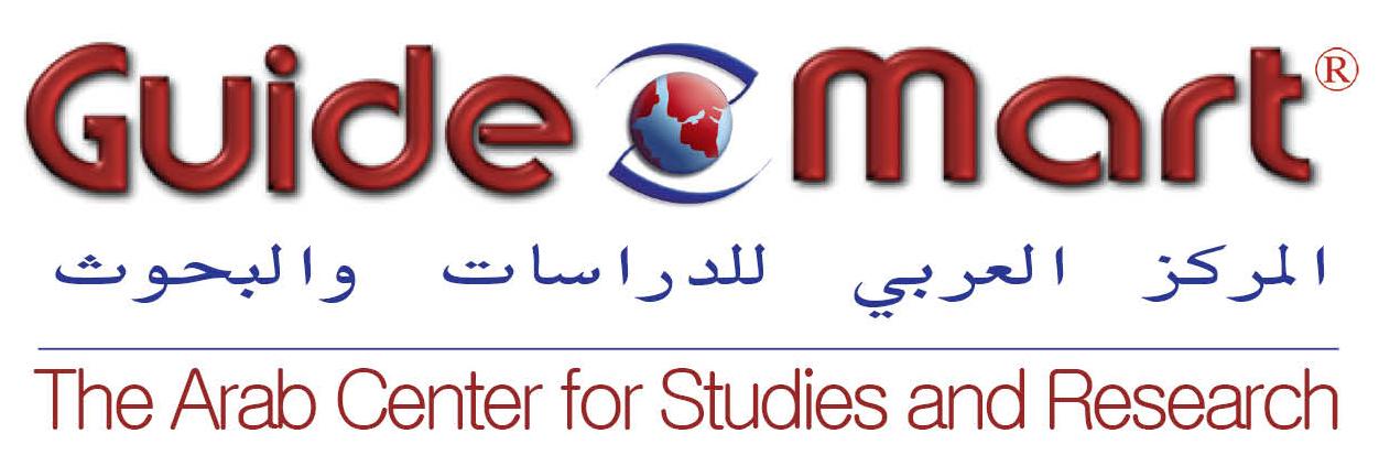 المركز العربي للدراسات والبحوثthe Arab center for studies and researchs
