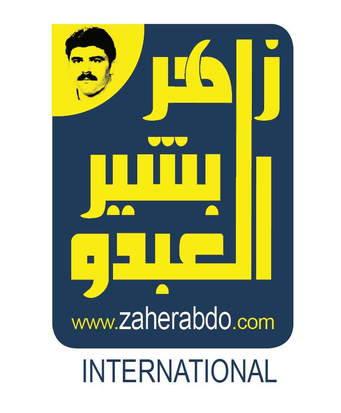 zaher b alabdo international