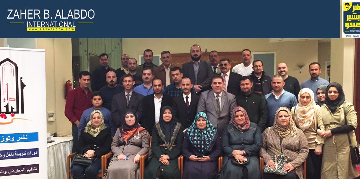 7 Financial Management and Financial Analysis Zaher Alabdo2016-12-05