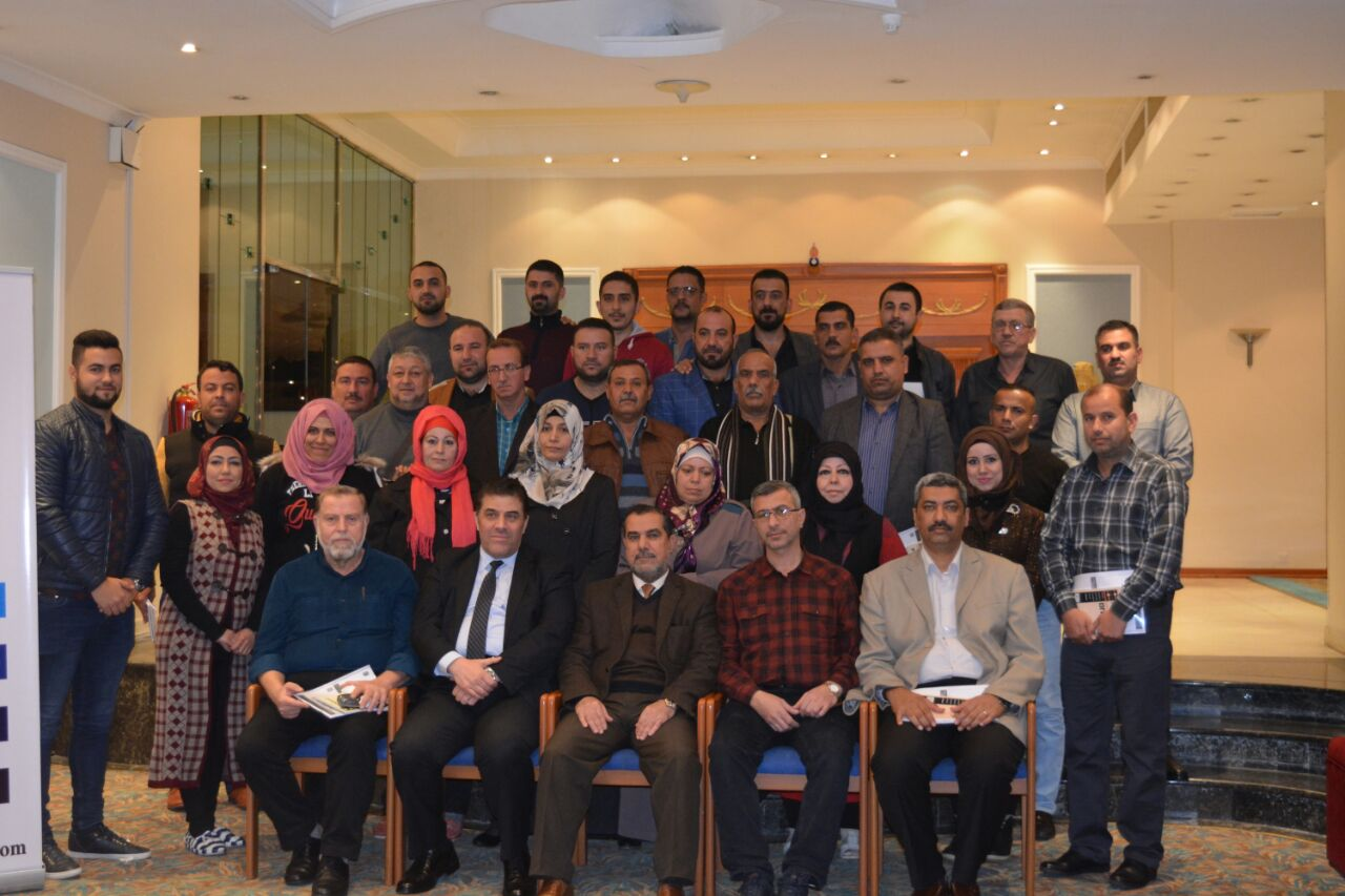 إدارة الموارد البشرية والإبداع الاداري691 Human resource management and administrative creativity by Zaher Alabdo Dec 2016