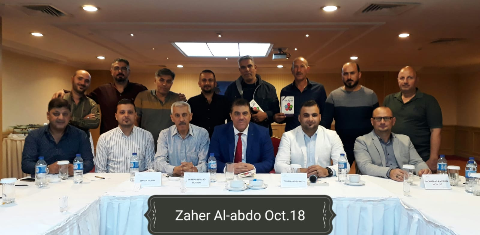 Zaher Alabdo2018-10-13 planing and production