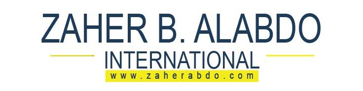 زاهر بشير العبدو