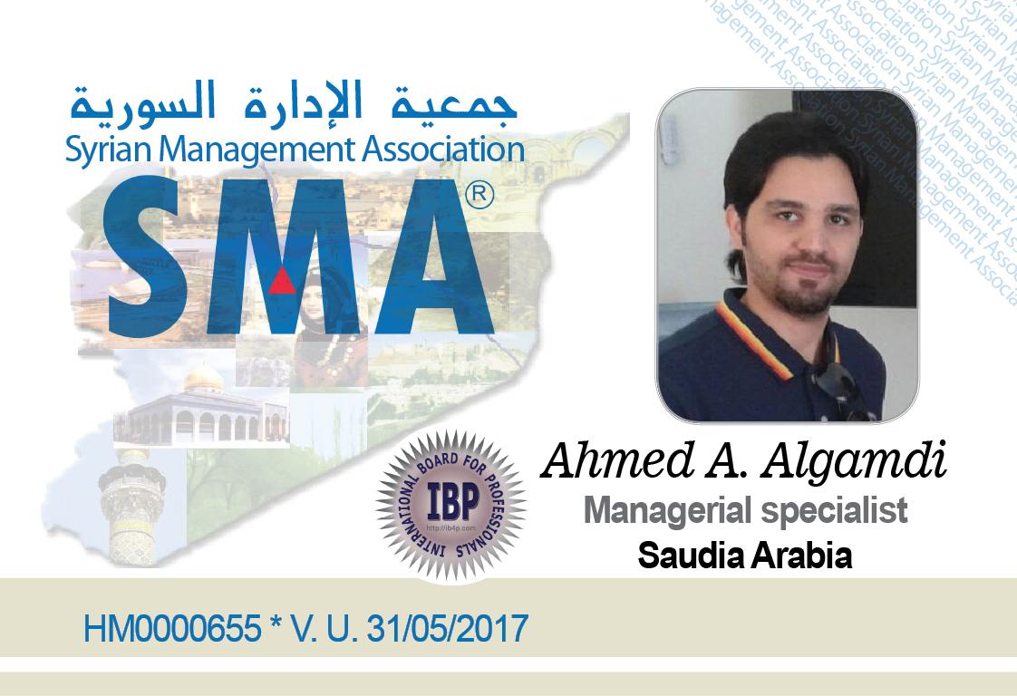 Ahmed-A.-Algamdi-Syrian-Management-Association.jpg