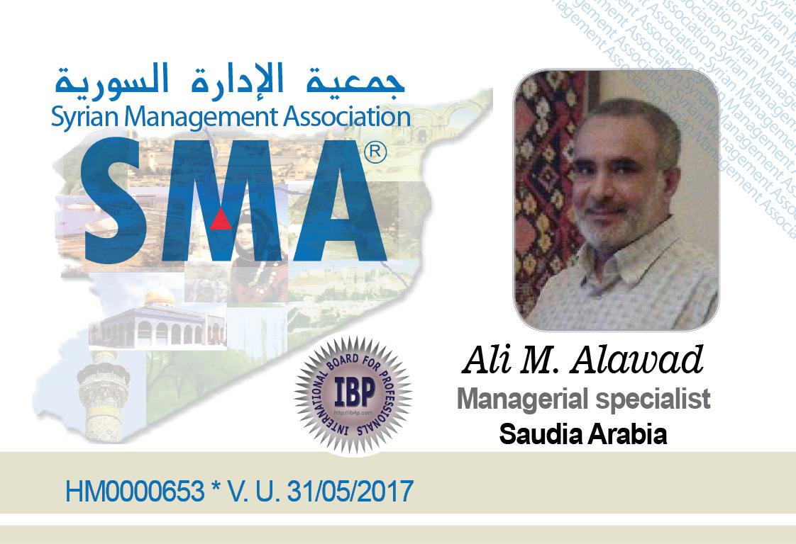 Ali-M.-Alawad-Syrian-Management-Association.jpg