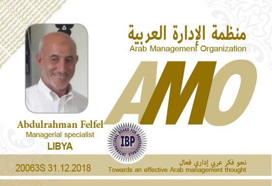 Arab-Management-Organization-Abdulrahman-Felfel.jpg