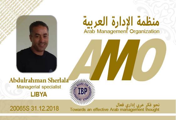 Arab-Management-Organization-Abdulrahman-Sherlala.jpg