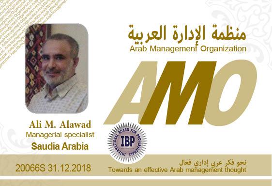 Arab-Management-Organization-Ali-M.-Alawad.jpg