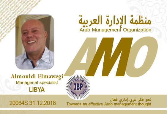 Arab-Management-Organization-Almouldi-Elmawegi.jpg