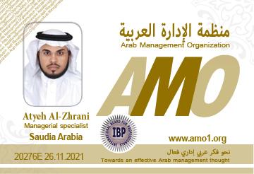 Arab-Management-Organization-Atyeh-Al-Zhrani.jpg