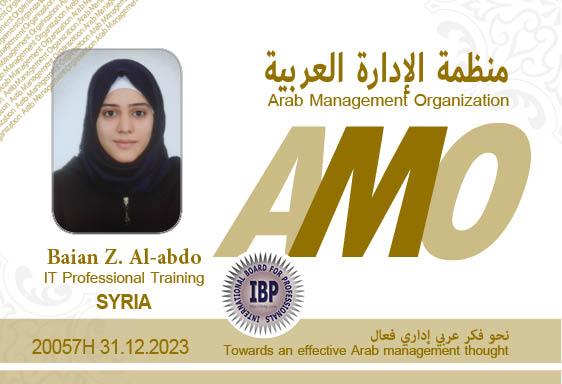 Arab-Management-Organization-Baian-Z.-Al-abdo.jpg