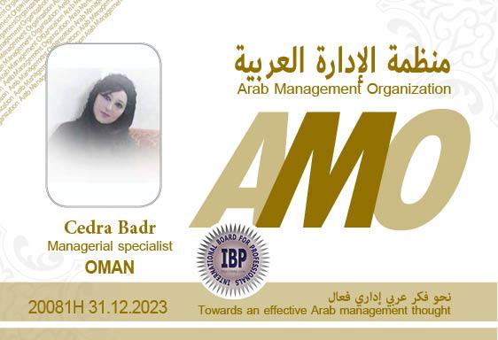 Arab-Management-Organization-Cedra-Badr.jpg