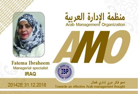 Arab-Management-Organization-Fatema-Ibraheem.jpg