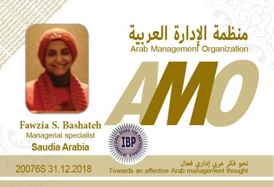 Arab-Management-Organization-Fawzia-S.-Bashateh.jpg