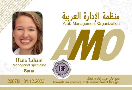 Arab-Management-Organization-Hana-Laham.jpg