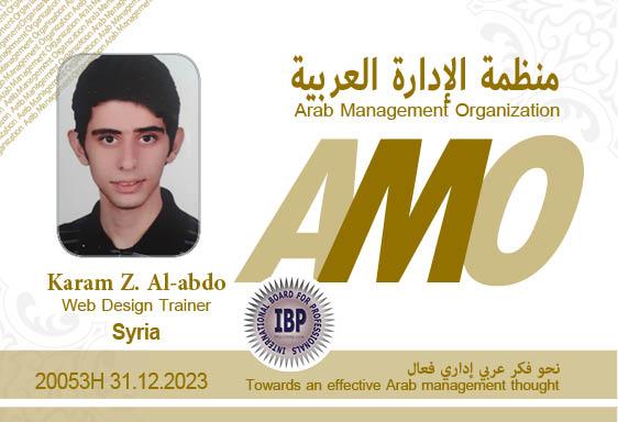 Arab-Management-Organization-Karam-Z.-Al-abdo.jpg