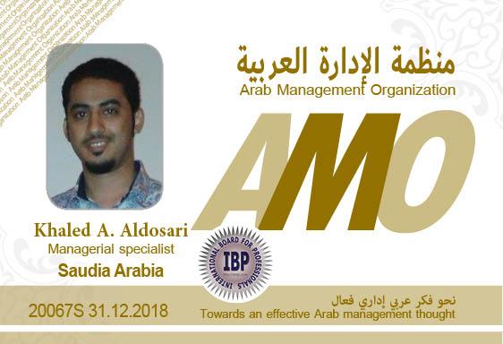 Arab-Management-Organization-Khaled-A.-Aldosari.jpg