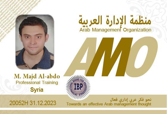 Arab-Management-Organization-M.-Majd-Al-abdo.jpg