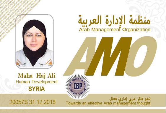 Arab-Management-Organization-Maha-Haj-Ali-.jpg