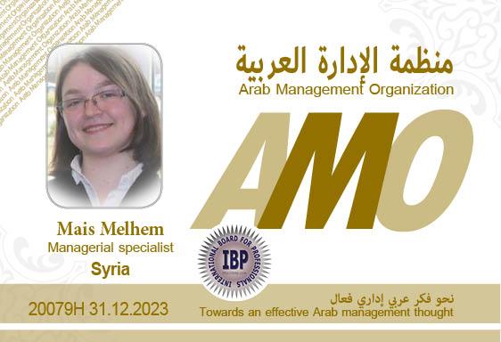 Arab-Management-Organization-Mais-Melhem.jpg