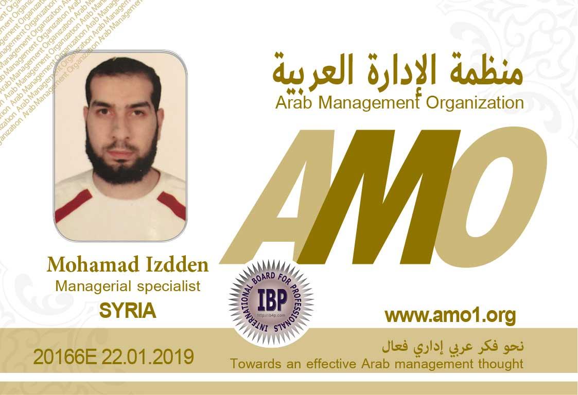 Arab-Management-Organization-Mohamad-Izdden.jpg