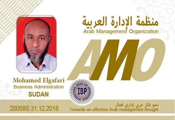 Arab-Management-Organization-Mohamed-Elgafari.jpg