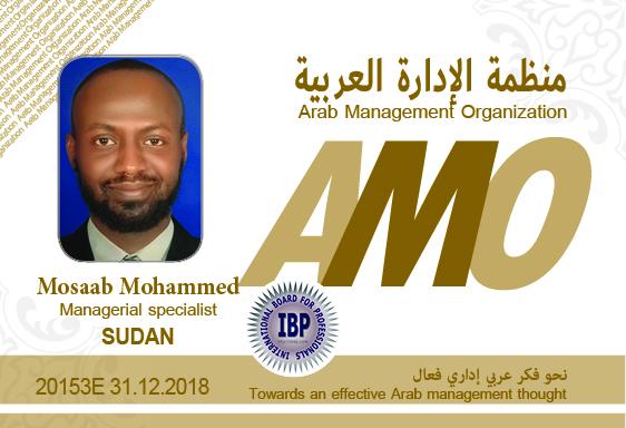 Arab-Management-Organization-Mosaab-Mohammed.jpg