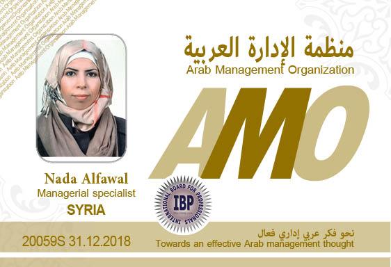 Arab-Management-Organization-Nada-Alfawal.jpg