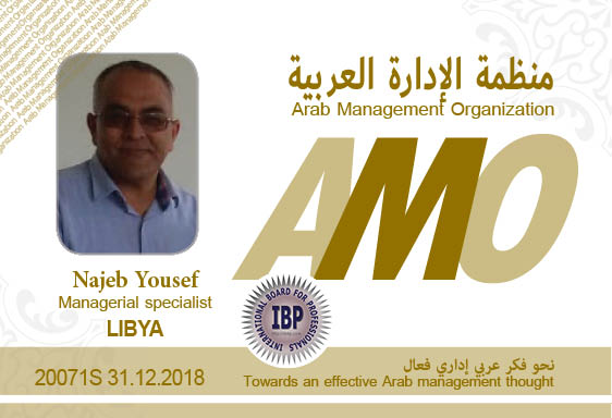 Arab-Management-Organization-Najeb-Yousef.jpg
