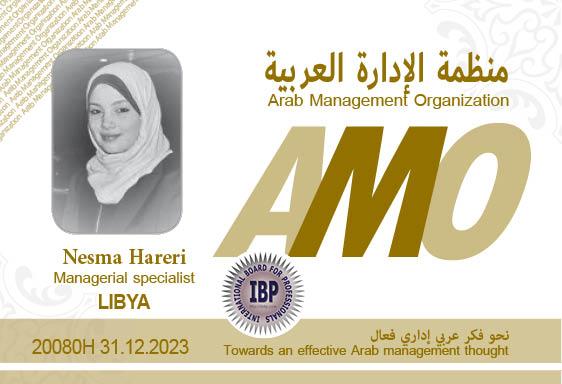 Arab-Management-Organization-Nesma-Hareri.jpg