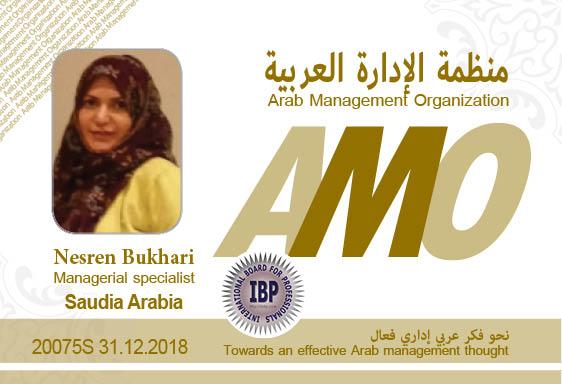 Arab-Management-Organization-Nesren-Bukhari.jpg