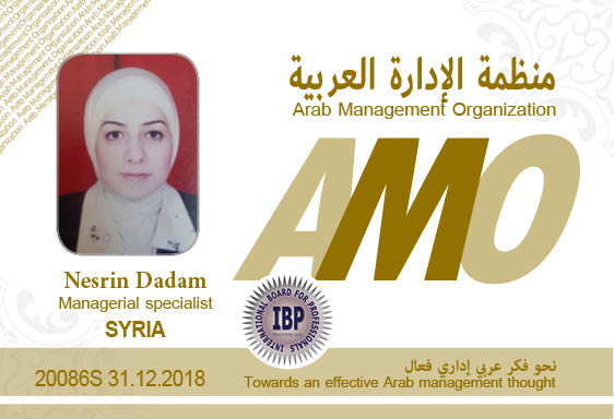 Arab-Management-Organization-Nesrin-Dadam.jpg