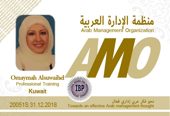 Arab-Management-Organization-Omaymah-Alsuwaihel.jpg