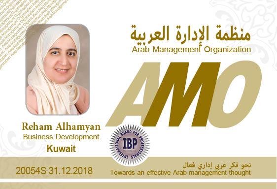 Arab-Management-Organization-Reham-Alhamyan.jpg