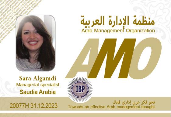Arab-Management-Organization-Sara-Algamdi.jpg