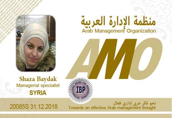 Arab-Management-Organization-Shaza-Baydak.jpg