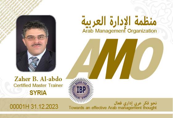 Arab-Management-Organization-Zaher-B.-Al-abdo.jpg