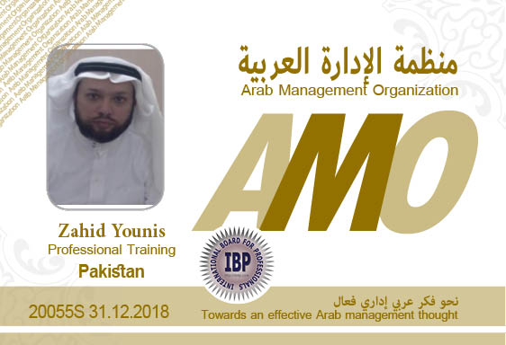 Arab-Management-Organization-Zahid-Younis.jpg