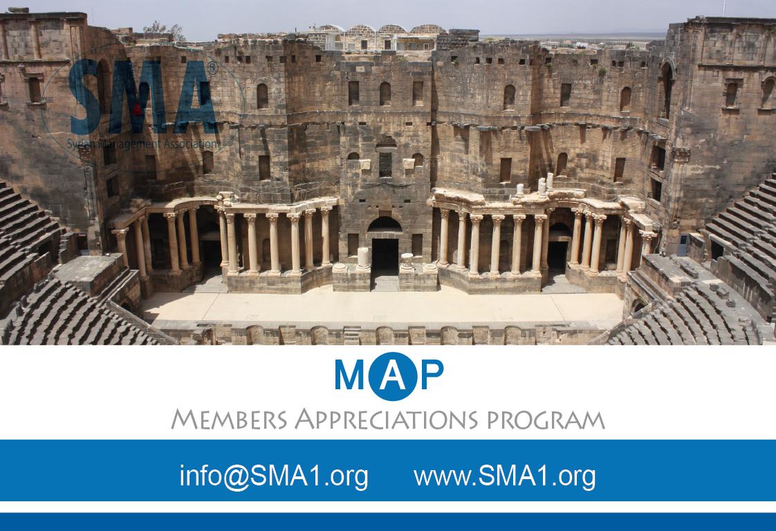Bosra-Syrian-Management-Association.jpg