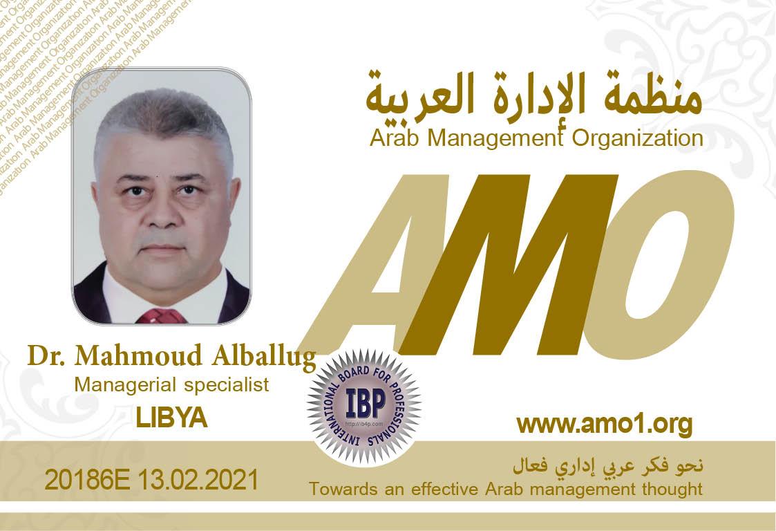 Dr.-Mahmoud-Alballug-AMO-MEM..jpg