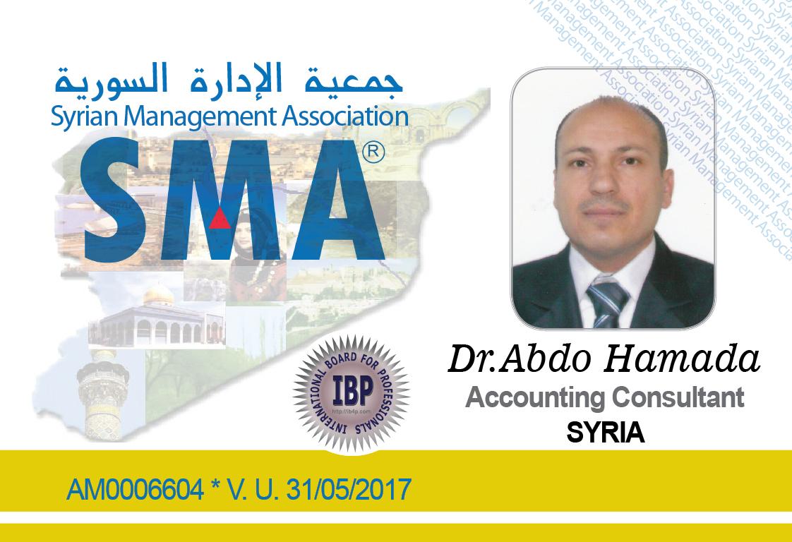Dr.Abdo-Hamada-Management-Association.jpg