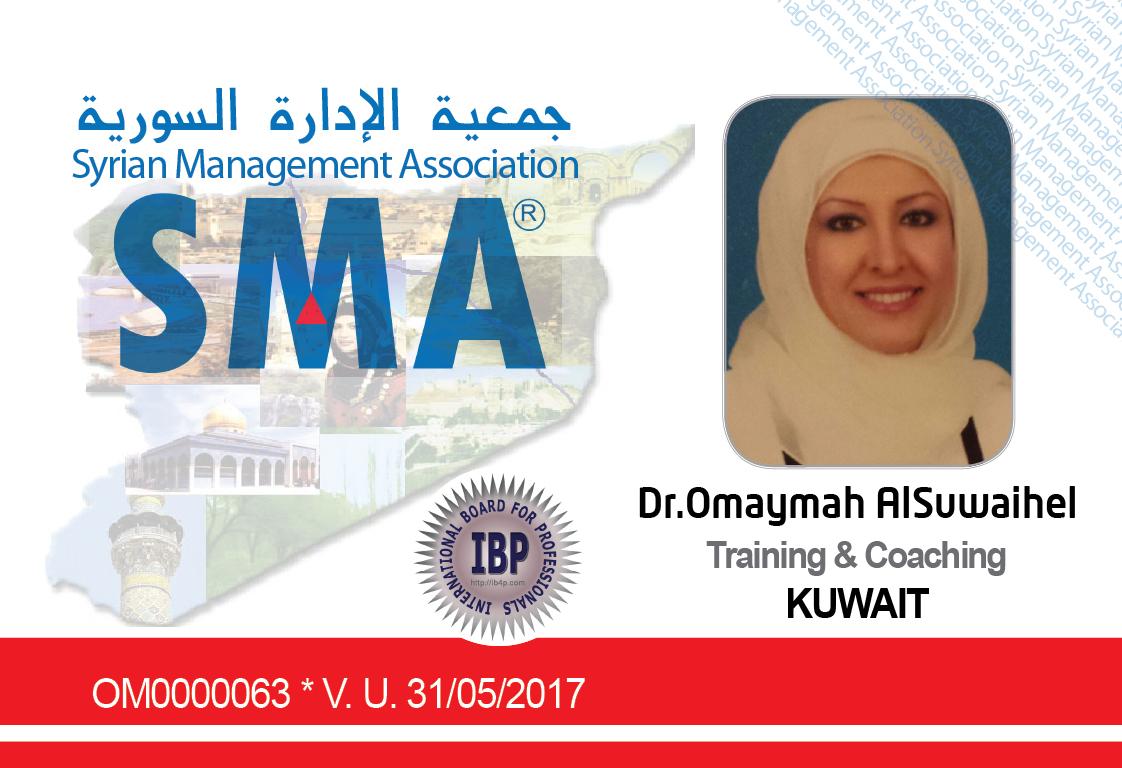 Dr.Omaymah-AlSuwaihel-Management-Association.jpg