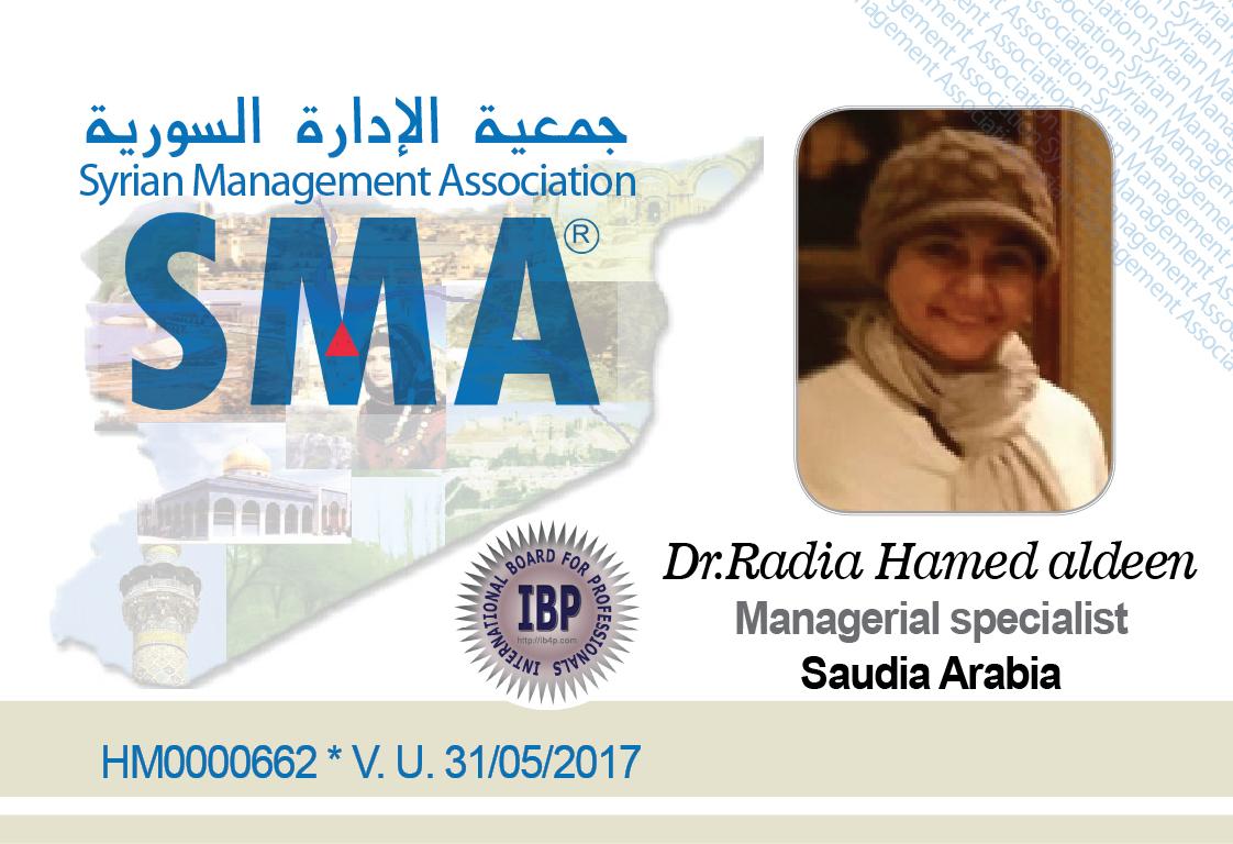 Dr.Radia-Hamed-aldeen-Syrian-Management-Association.jpg
