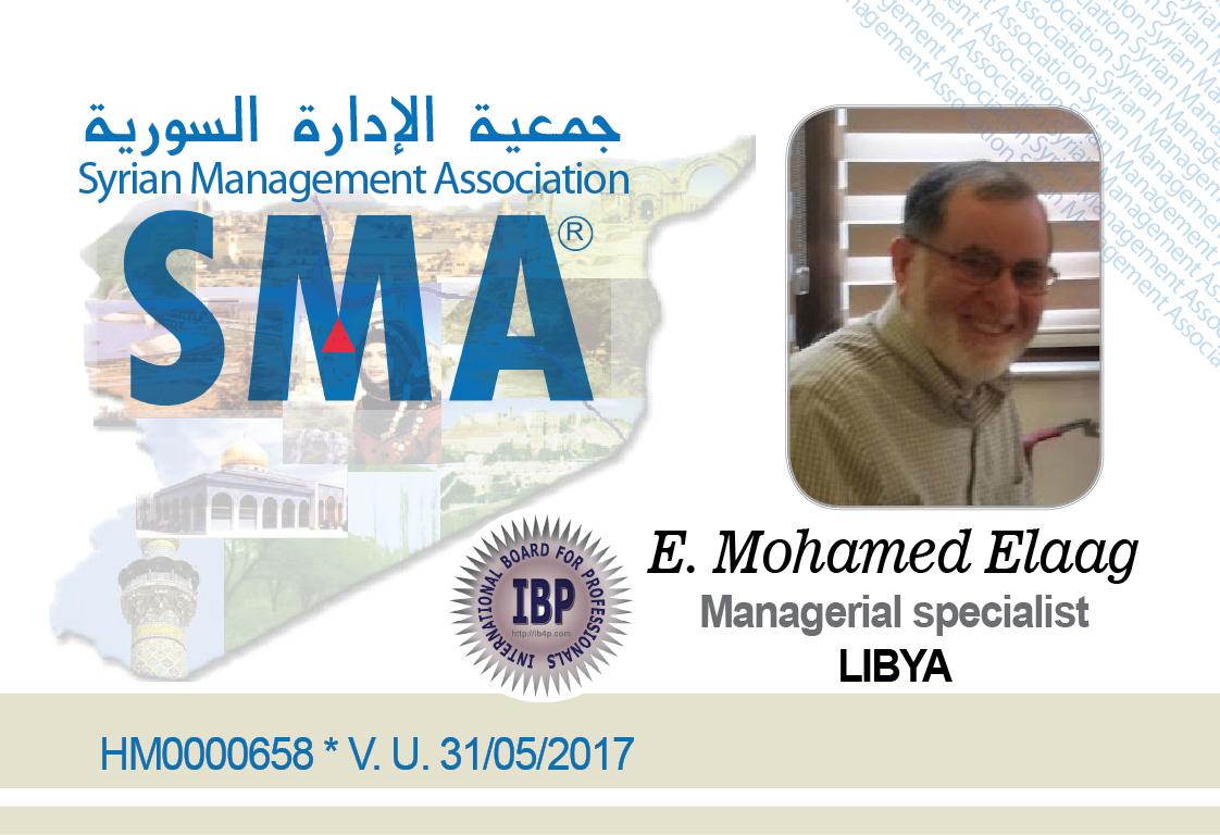 E.-Mohamed-Elaag-Syrian-Management-Association.jpg