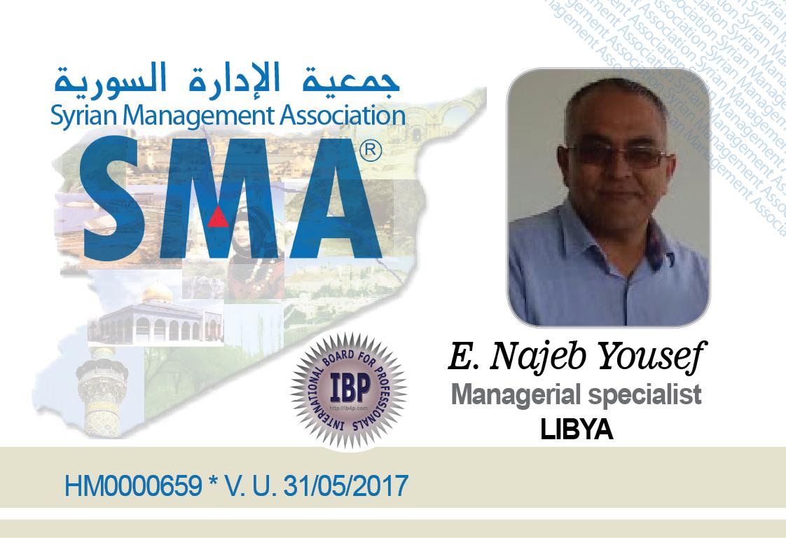 E.-Najeb-Yousef-Syrian-Management-Association.jpg