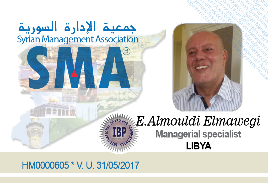 E.Almouldi-Elmawegi-Syrian-Management-Association.jpg