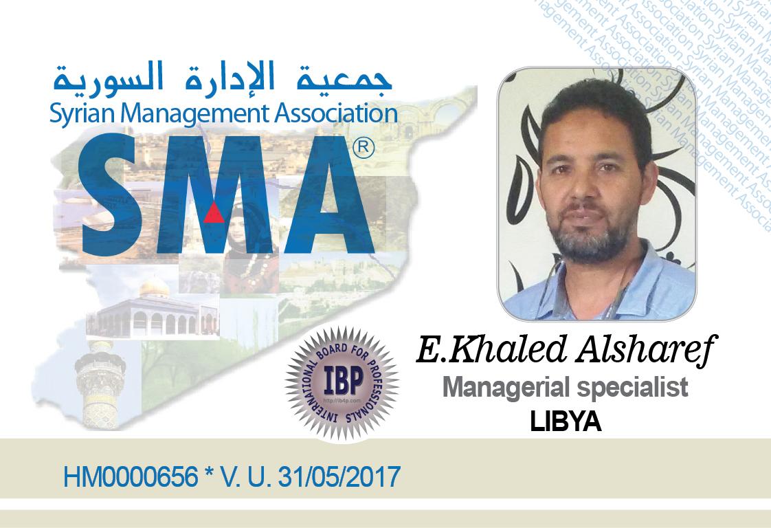 E.Khaled-Alsharef-Syrian-Management-Association.jpg