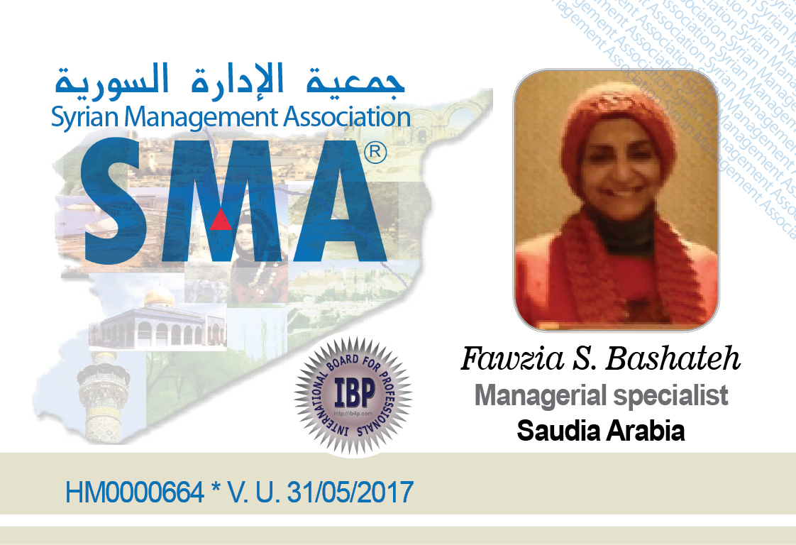 Fawzia-S.-Bashateh-Syrian-Management-Association.jpg