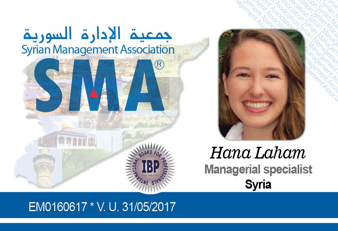 Hana-Laham-Syrian-Management-Association.jpg