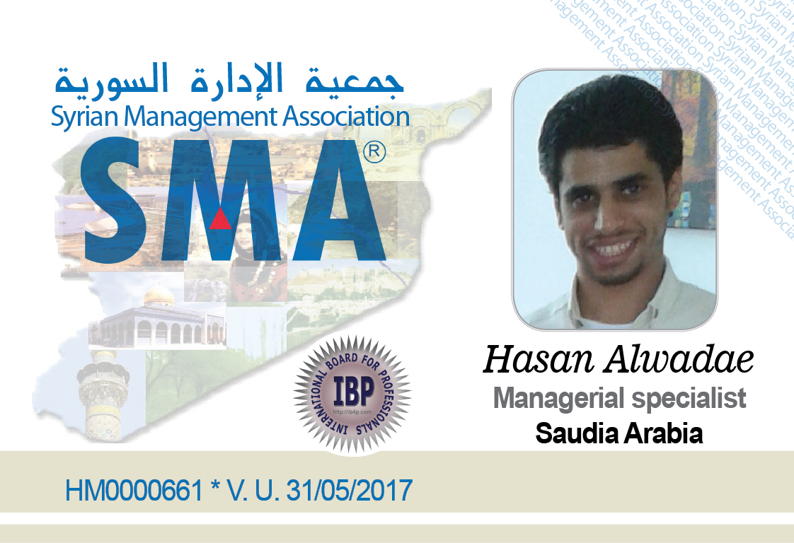 Hasan-Alwadae-Syrian-Management-Association.jpg
